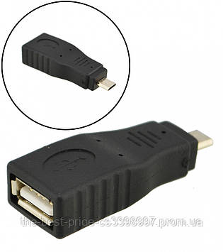 Переходник micro USB Male - USB A Female