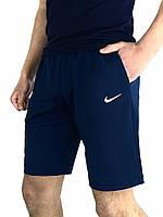 Чоловічі Шорти в стилі Найк/Nike Сині трикотажні