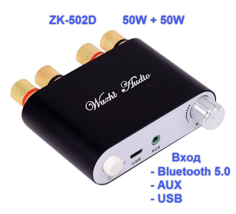Wuzhi ZK-502D USB Bluetooth v5.0 2х50 Вт Усилитель звука TPA3116D2  2.0, DC 12-24В Чёрный