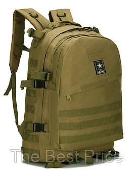 Тактический (штурмовой, военный) рюкзак U.S. Army 45 литр Хаки