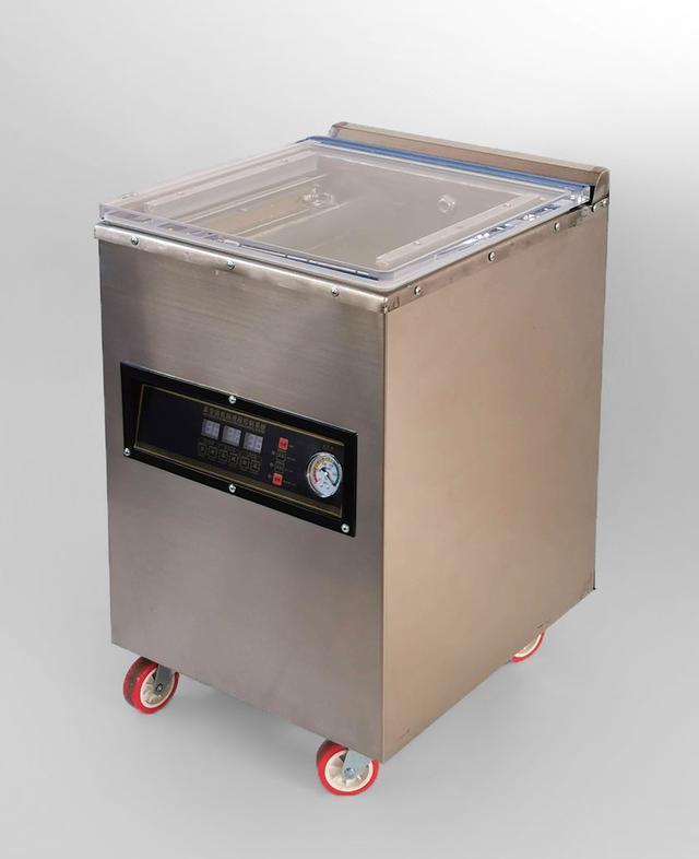 Вакуумная упаковочная машина