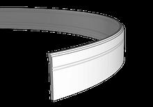 Плинтус 1.53.104 гибкий для стен
