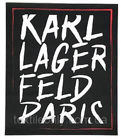 Нашивка Карл Лагерфельд / Karl Lagerfeld 220х260 мм