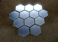 Зеркальные наклейки соты шестиугольные 8,5см*10см пластиковые, 12шт набор