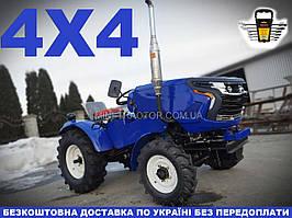 Полноприводной минитрактор Булат Т254 4Х4 МАСТЕР, 24 л.с, ВОМ 540, новый дизайн, бесплатная доставка, ЗУБР