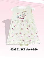 Боди-платье Маленькая принцесса (Nicol, Польша)