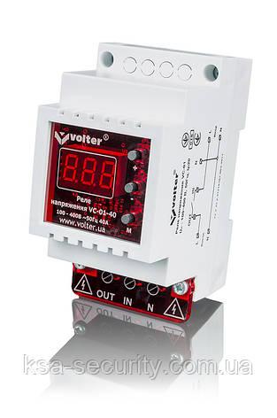 Реле контроля напряжения Volt-control VC-01-32, фото 2