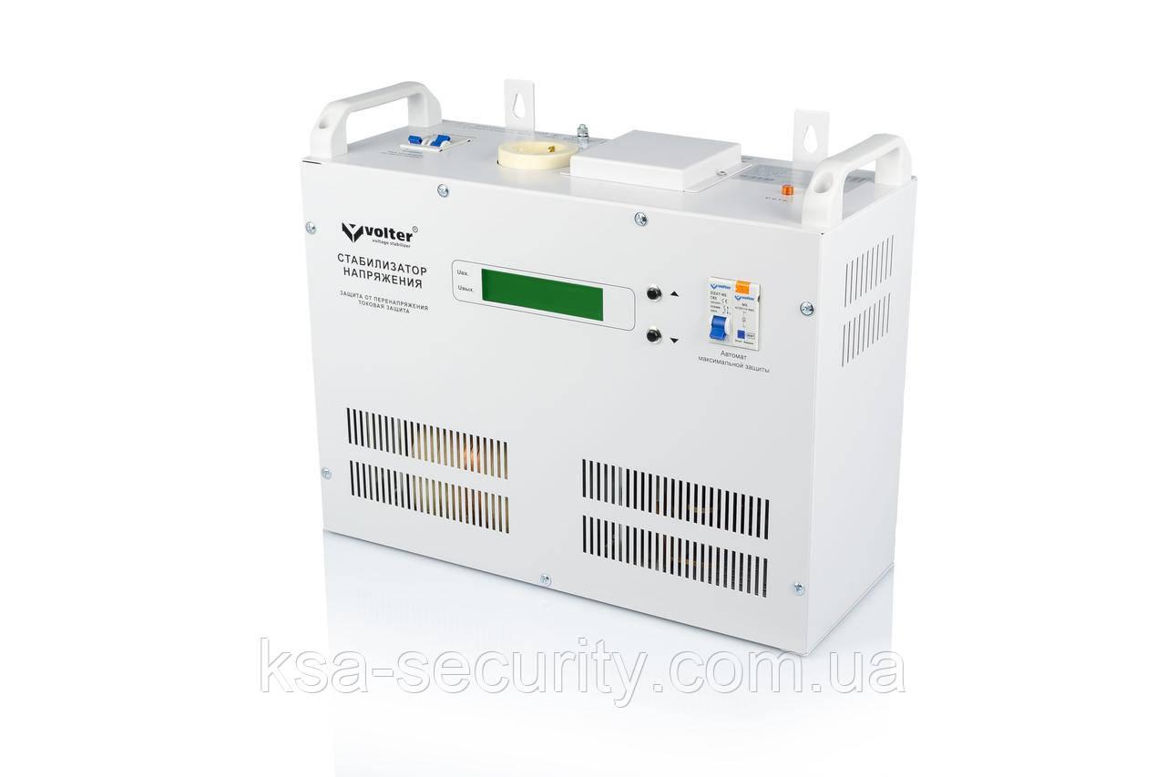 Стабілізатор напруги Volter™-9птш