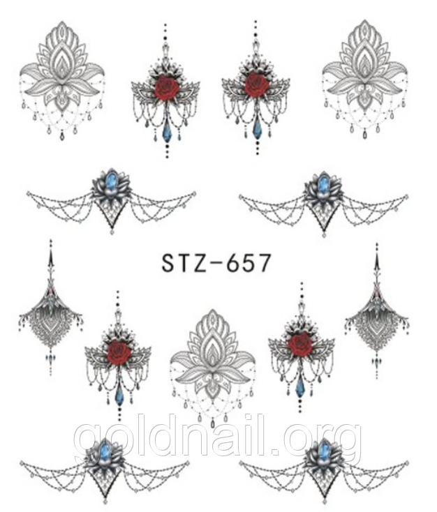 Слайдер водный для дизайна ногтей STZ-657