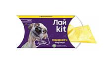 Пакеты для уборки за собаками ЛайKit 1 рулон (20 шт.) желтые