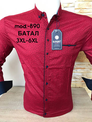 Батальна сорочка з довгим рукавом G-port з принтом - 890, фото 2