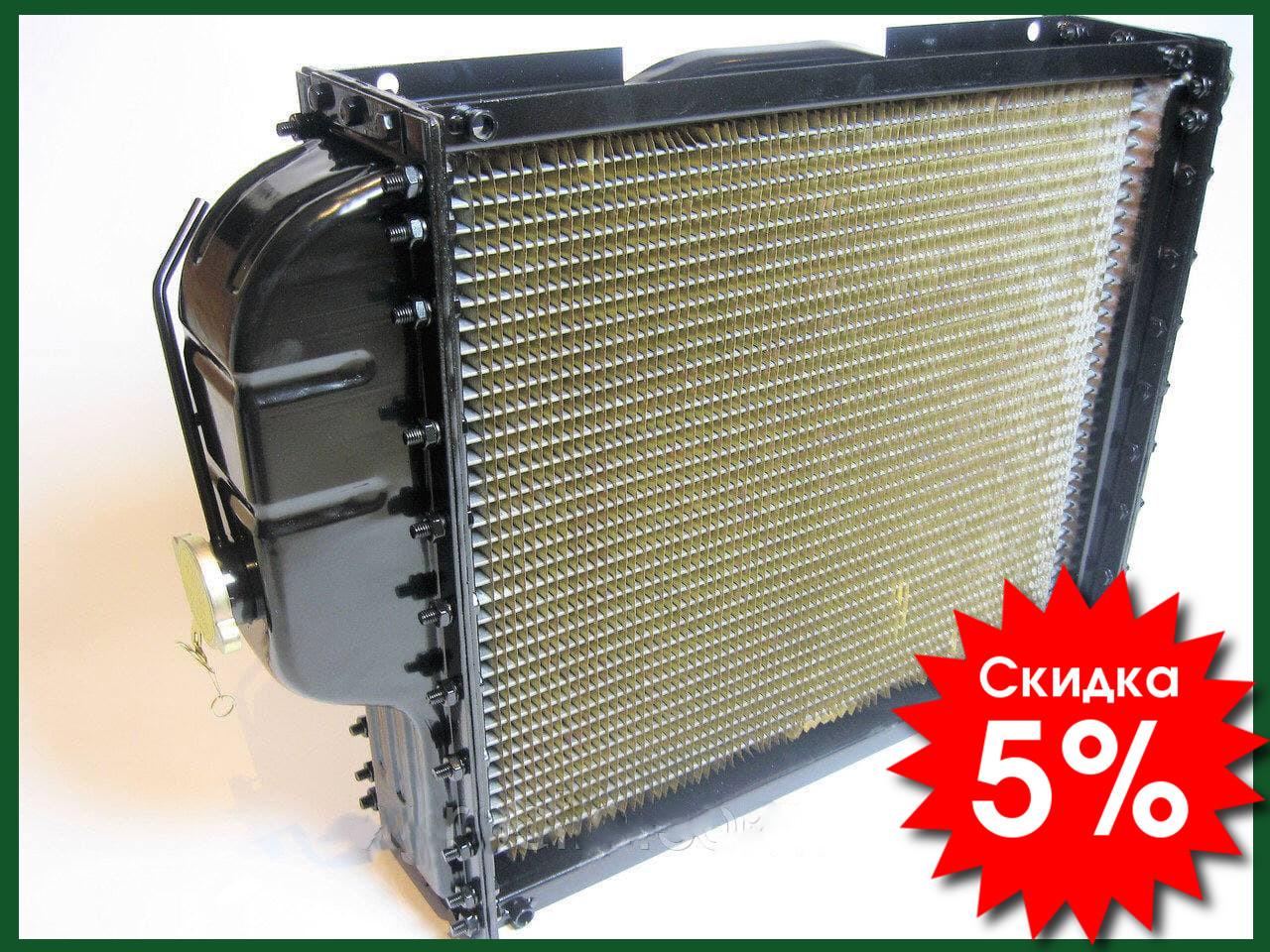 Радіатор водяного охолодження МТЗ Д-240, Д243 (латунний) 4-х рядний