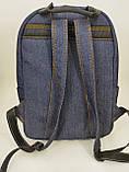Джинсовий рюкзак ЛЕВ зелений, фото 5