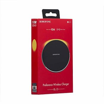 Бездротове зарядний пристрій BOROFONE BQ3 бездротова зарядка для смартфонів чорна