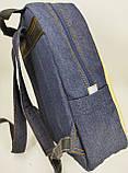 Джинсовый рюкзак Волк, фото 7