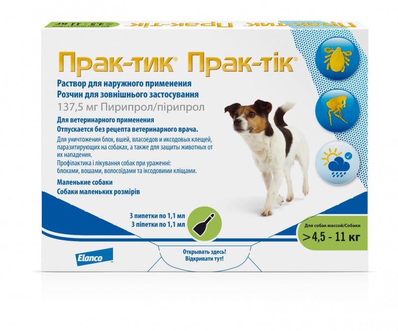 Капли от блох и клещей Прак-тик Elanco для собак 4,5-11 кг, 3 пипетки