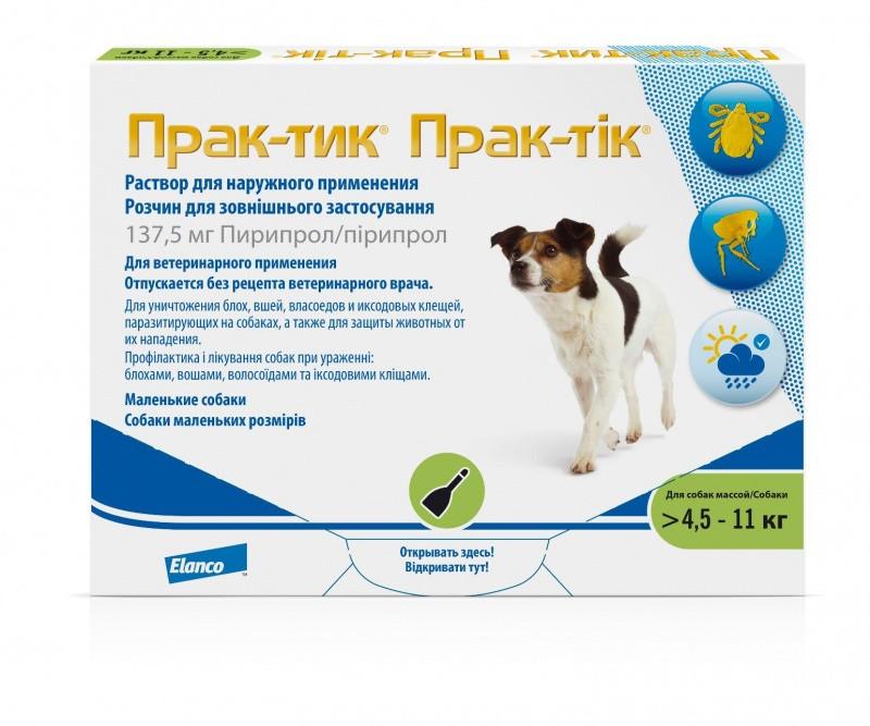 Капли от блох и клещей Прак-тик Elanco для собак 4,5-11 кг, 1 пипетка