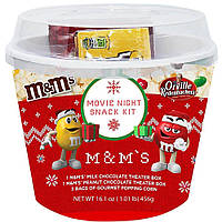 Набір M&m's Gourmet Movie Night Snack Kit Variety Pack 456g