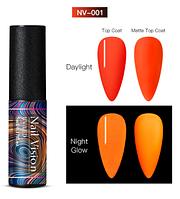 """Люминесцентный УФ гель-лак, 5мл для ногтей """"Nail Vision"""", светящийся лак в темноте в ультрафиолете"""