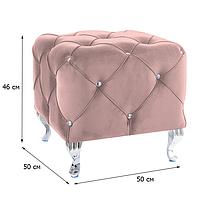 Антично розовый мягкий пуфик-куб Signal Hestia K Velvet 50х50х45см с обивкой из бархата на ножках из металла