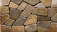 Тротуарная плитка из песчаника Брусчатка