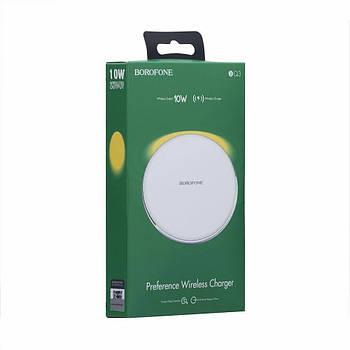 Бездротове зарядний пристрій BOROFONE BQ3 бездротова зарядка для смартфонів біла