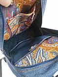 Джинсовий рюкзак СФІНКС, фото 6