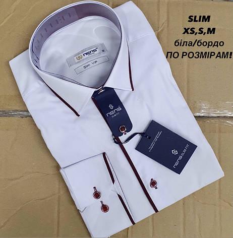 Біла приталена чоловіча сорочка Nens, фото 2