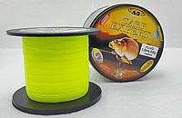 Леска Carp Expert Fluo (0,25) флуоресцентный, фото 1