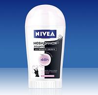 "Дезодорант-антиперспирант для женщин NIVEA ""Невидимая защита для черного и белого"", 40 ml, GI /52"