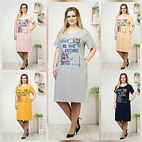Женская одежда опт платья
