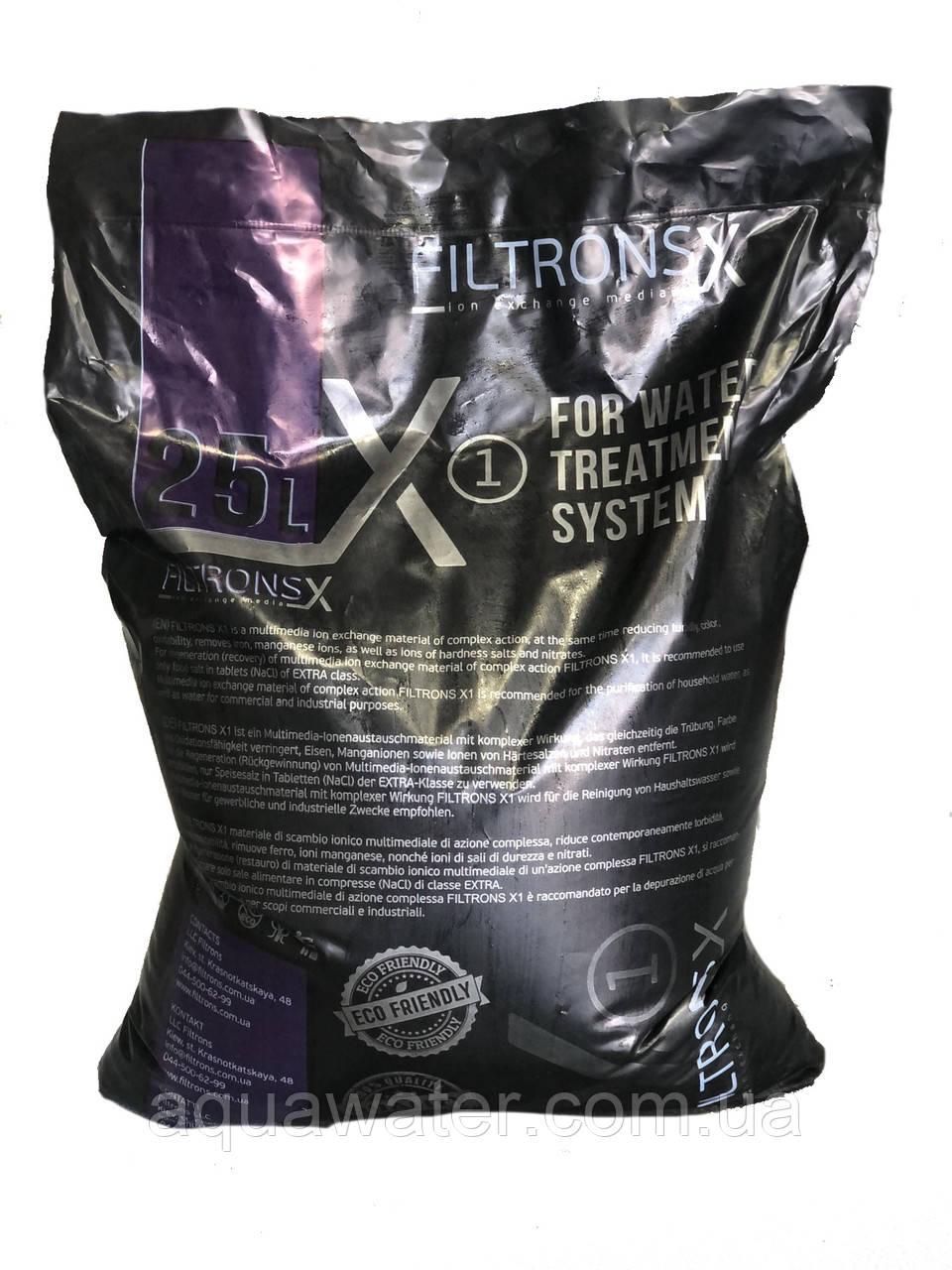 FILTRONS X1 - фильтрующий материал комплексного действия 25 л (аналог Ecomix A) по нитратах