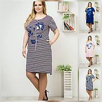 Женские платья больших размеров опт Синий/Розовый