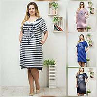 Жіночі літні сукні оптом