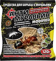 Інсектицид для боротьби з мурахами Антимуравьин Агромакси в гранулах 120 г /120 шт (хлорпорифос 0,05%)