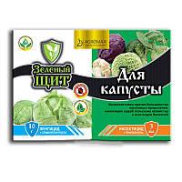 Инсекто-фунгицид Зеленый щит для капусты 3мл+12мл