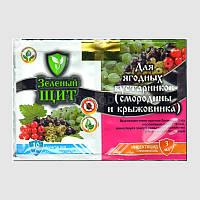 """Серия """"Зеленый щит"""" \ Зеленый щит для ягодных кустарников(смородины и крыжовника) 3мл+12мл"""