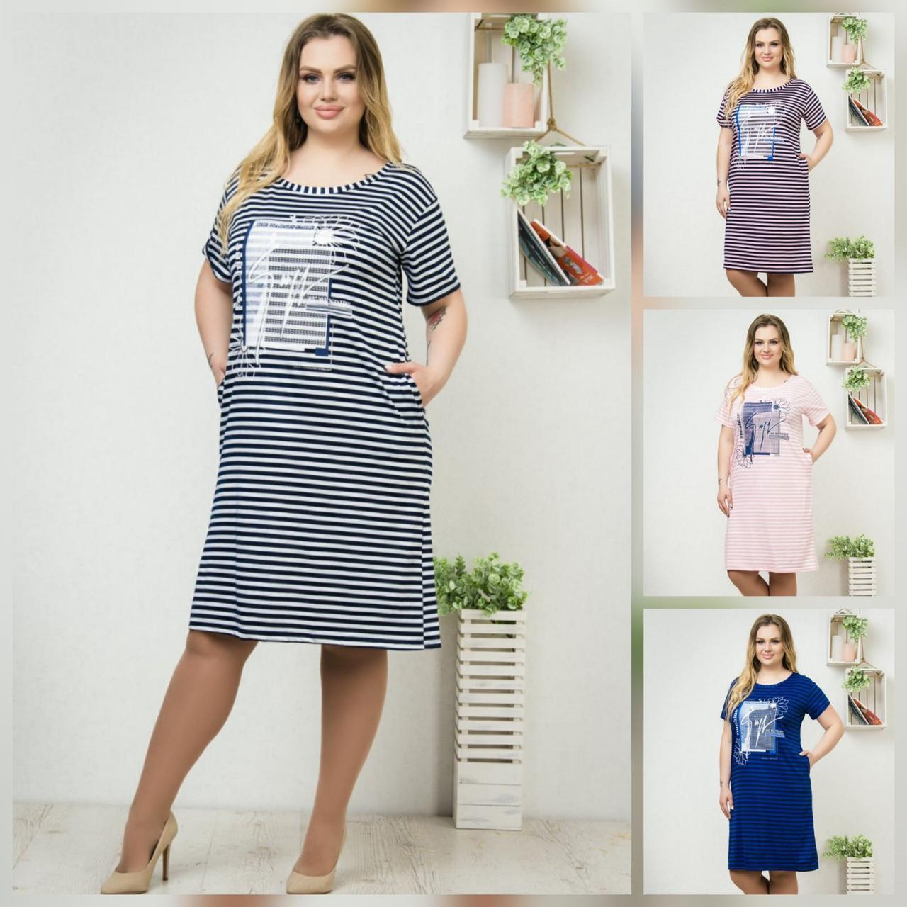 Модні жіночі сукні оптом