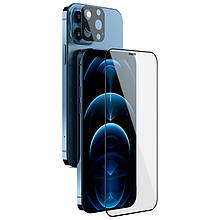 """Защитное стекло Nillkin для iPhone 12 Pro (6.1"""") (2-in-1 HD Full Screen) Tempered Glass + стекло на камеру"""