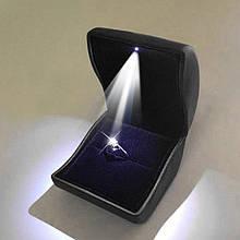 Подарочная коробочка для кольца/подвески со светодиодной подсветкой, чёрная