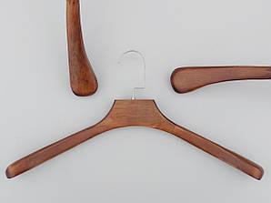 Плечики длиной 45 см вешалки деревянные с расширенными  плечами