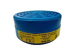Змінний фільтр Сорбент для РУ-60М марка А1В1Е1Р2 ФП пластиковий колір блакитний
