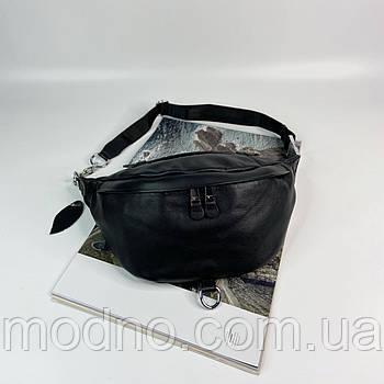 Жіноча шкіряна сумка бананка на пояс і через плече чорна