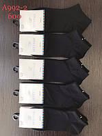 """Шкарпетки чоловічі короткі """"ШУГУАН"""" р-ри 40-45 (1уп-10 пар),чорного кольору"""