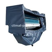 Сервис пакет для чистки кондиционера 18000-30000 Btu (Оригинальные)