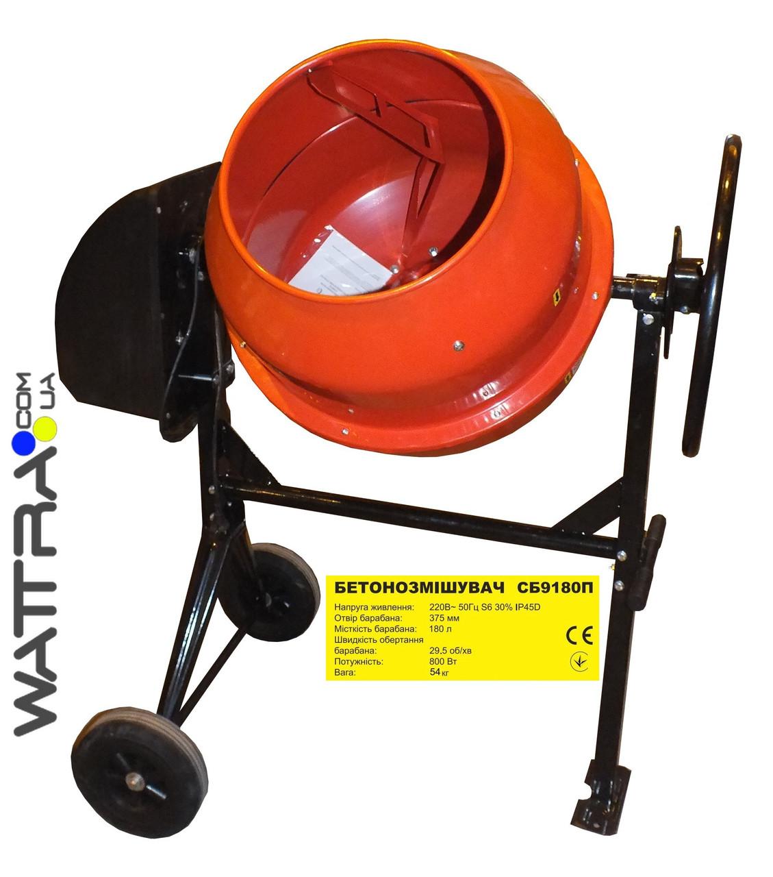 ⭐ Бетономешалка Orange СБ 9180П, бак 180 л, готовая смесь 135 л, 800 Вт, вес 62,3 кг, упаковка 840X730X440
