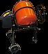 ⭐ Бетономешалка Orange СБ 9180П, бак 180 л, готовая смесь 135 л, 800 Вт, вес 62,3 кг, упаковка 840X730X440, фото 4