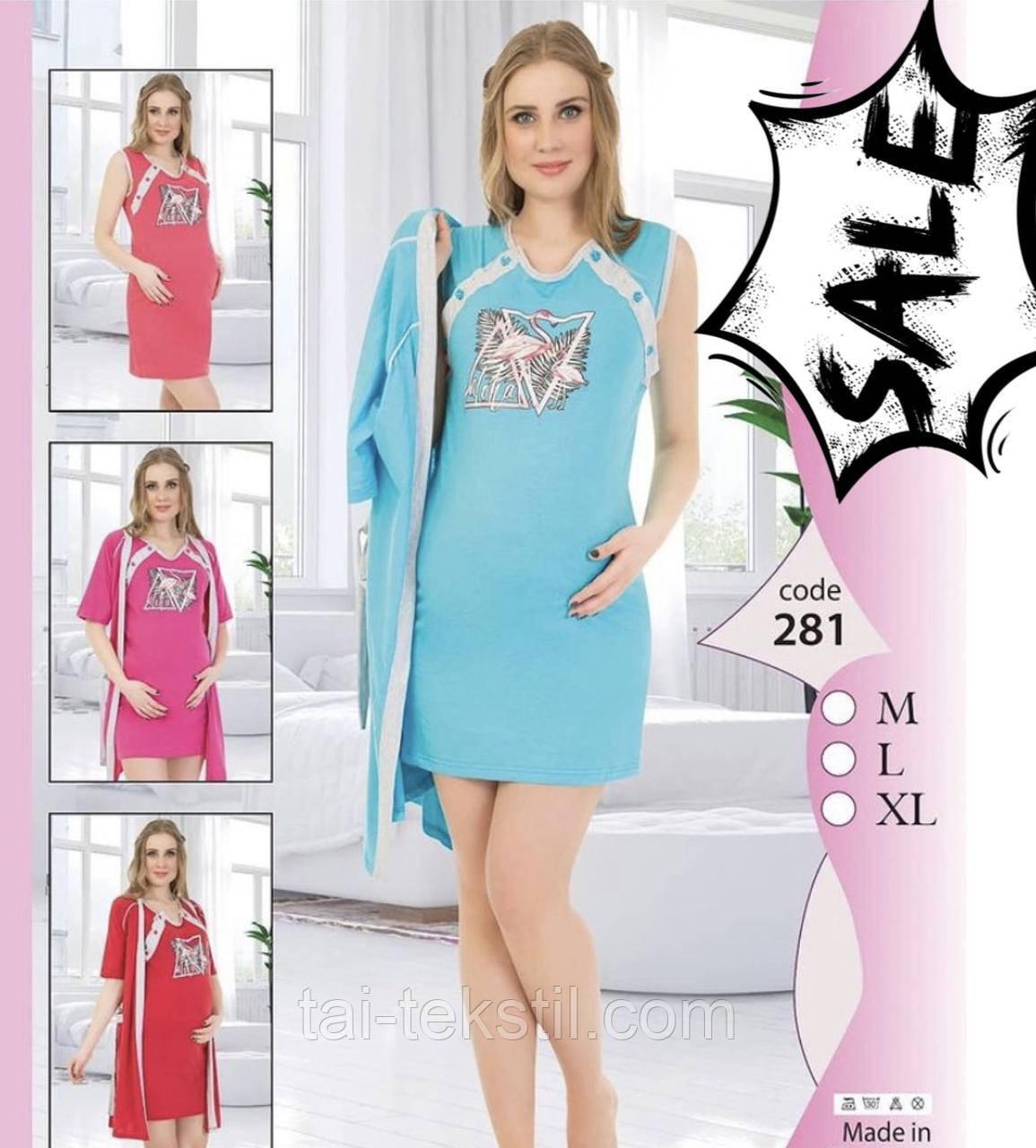 Комплект халат 3/4 рукав і нічна сорочка для вагітних мам бавовна 100% колір малина,червоний