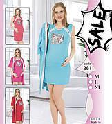 Комплект халат 3/4 рукав и ночная рубашка для беременных мам хлопок 100% цвет малина,красный