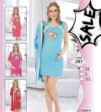 Комплект халат 3/4 рукав і нічна сорочка для вагітних мам бавовна 100% колір малина,червоний, фото 2